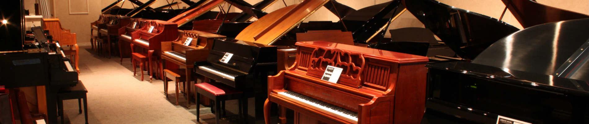 Used Pianos.jpg